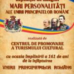 Mari personalitati ale Unirii Principatelor, in expozitie la Carei