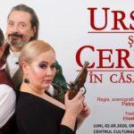 Comedie romantica la Teatrul din Carei