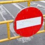 Restricții de circulație impuse de o competiție sportivă