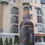 Bere botezata după cel mai titrat antrenor de baschet din Europa