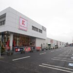 Kaufland deschide un nou magazin în Sovata